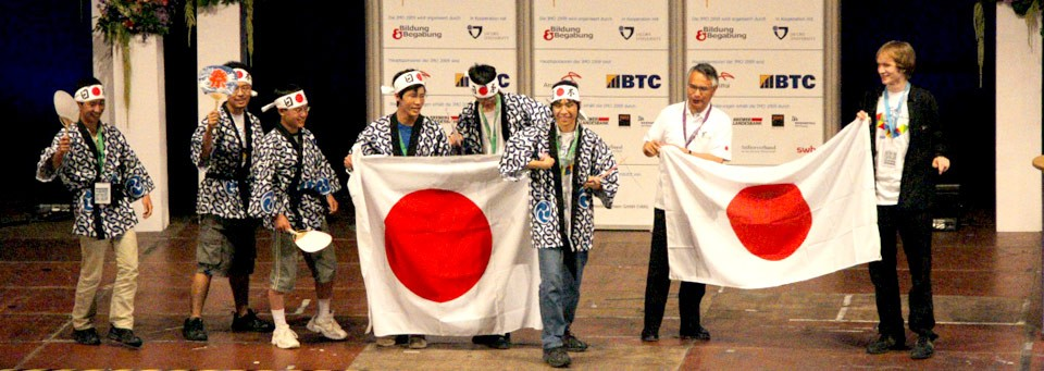 IMOF | International Mathematical Olympiad Foundation